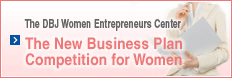 The Women Entrepreneurs Center