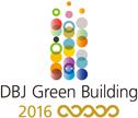 国内トップクラスの卓越した「環境・社会への配慮」がなされたビル